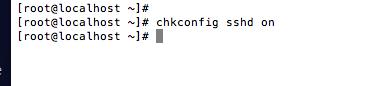 chkconfig ssh